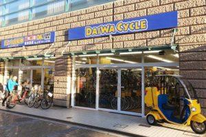 ダイワサイクル新長田店へ行ってきた! 自転車の価格や種類は?