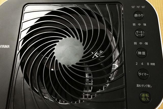 アイリスオーヤマの衣類乾燥除湿機を買った! IJD-I50の電気代は? サーキュレーターのパワーは? | ウェル...