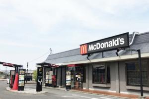 「まち探険」でマクドナルドへお出かけ!