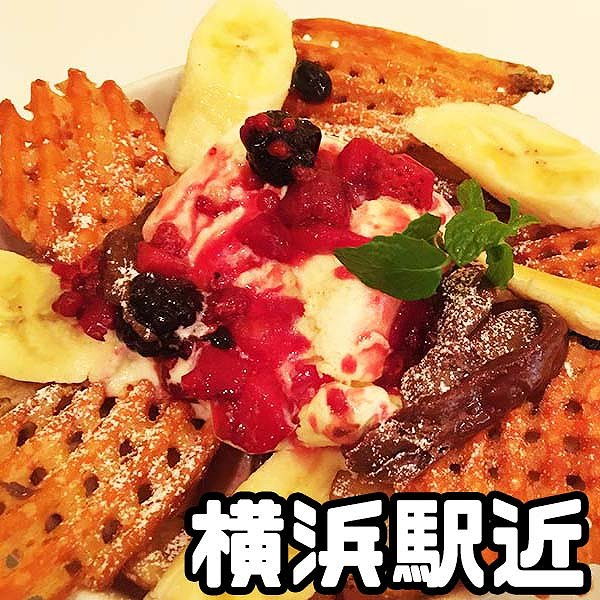 ワイアードカフェ横浜相鉄ジョイナス店へ行ってきた! 横浜駅からのアクセスは?   まっちゃんのお出かけブ...