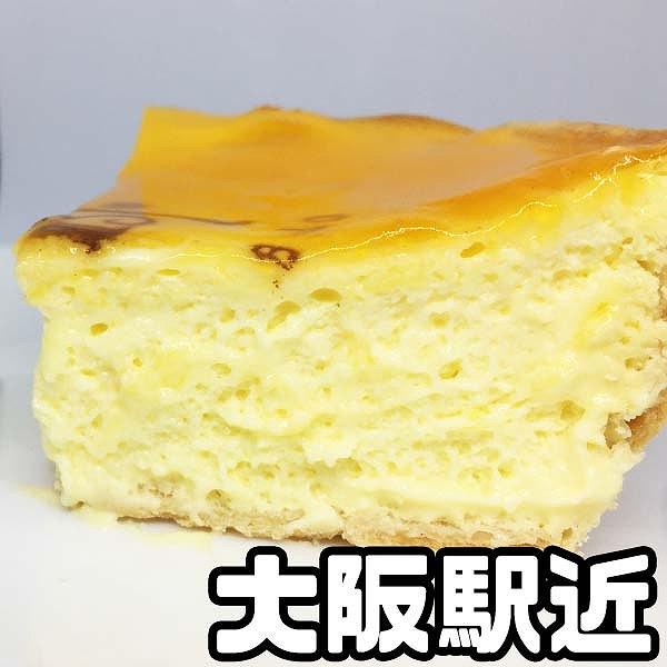 パブロJR大阪駅店でチーズタルトを買った! 大阪駅からのアクセスは? | ウェルのお出かけブログ