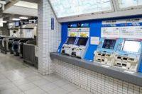 三ノ宮駅ガイド:わかりやすい構内図、待ち合わせ場所3ヶ所マップ付き