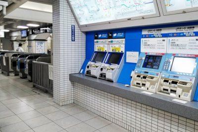 JR三ノ宮駅の西口改札横きっぷ売り場