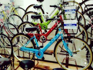 自転車屋で安いのはどこ?|コーナン、アサヒ、イオン、ドンキを比較!