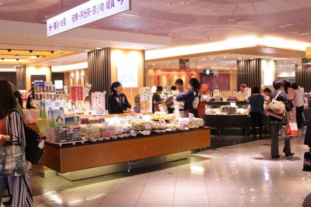 京都駅:お土産屋11店マップを作った! 営業時間一覧:朝6時~24時
