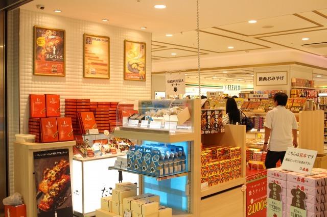 大阪駅:お土産屋3店マップと営業時間一覧:6時~25時 | ウェルの雑記ブログ