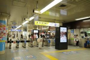 JR京都駅「地下東口」改札