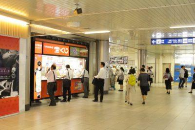 JR京都駅「地下東口」改札前の宝くじ売り場
