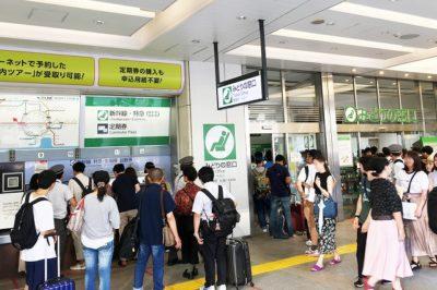 JR新宿駅「南口」改札横きっぷ売り場とみどりの窓口