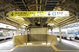 JR京都駅の地下へと向かう階段