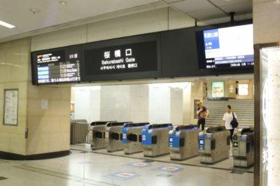 JR大阪駅「桜橋口」改札