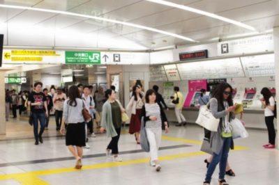 JR新宿駅「中央東口」改札横きっぷ売り場