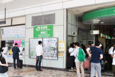 JR新宿駅「東南口」改札横きっぷ売り場