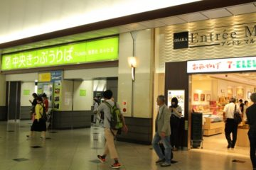 JR大阪駅「セブンイレブン アントレマルシェ店」