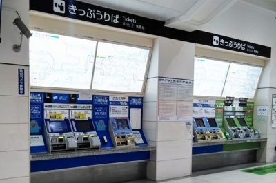 JR三ノ宮駅の東口改札横きっぷ売り場1