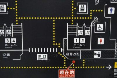 JR三ノ宮駅の東口改札横きっぷ売り場2