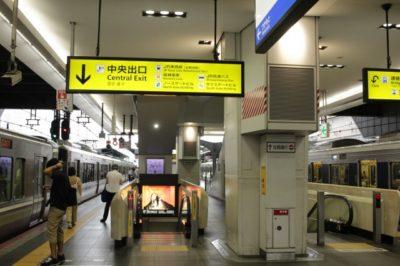 JR大阪駅「中央口」改札へ向かう階段