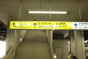 JR京都駅2階へと向かう階段