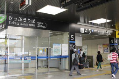 JR京都駅改札内「みどりの窓口」