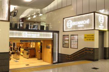 JR大阪駅「駅マルシェ大阪口」