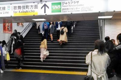 JR新宿駅「東口」改札前の大階段