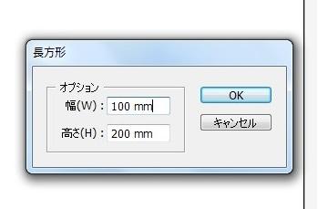 イラレの長さの単位がミリ(mm)からピクセル(px)に!? 単位を変更する方法は?