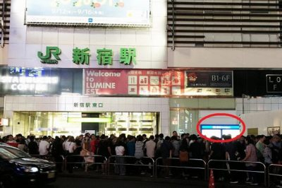 JR新宿駅東口のおすすめ待ち合わせ場所