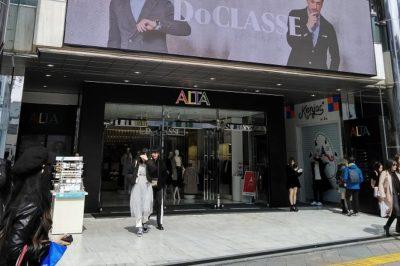 スタジオ・アルタ正面入口