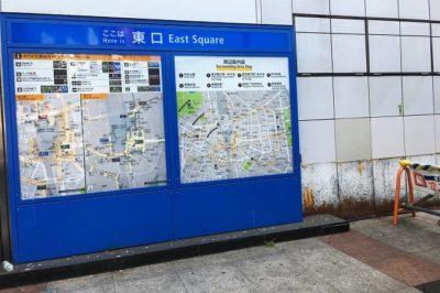 新宿駅東口にある案内板