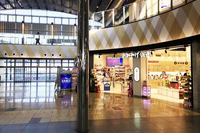 京都駅ガイド:わかりやすい構内図、待ち合わせ場所5ヶ所マップ付き | ウェルの雑記ブログ