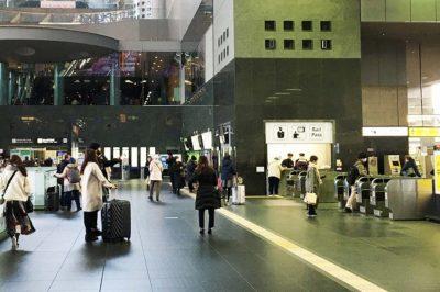 JR京都駅「中央口」改札付近