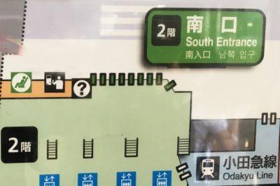 JR新宿駅「南口」改札マップ