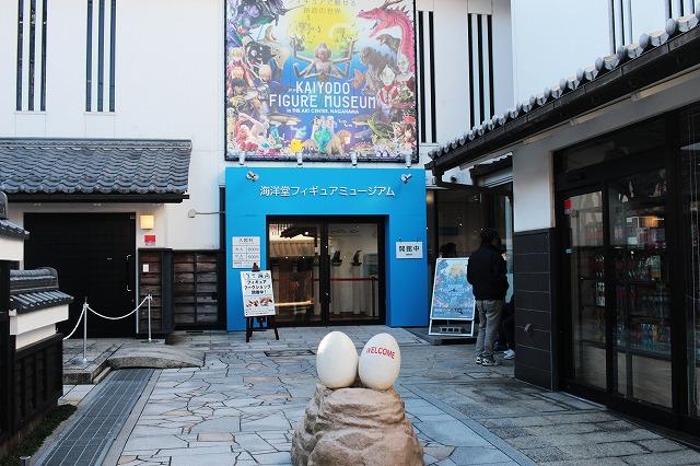 海洋堂フィギュアミュージアム黒壁へ行ってきた!