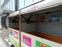 ダンボール・古紙回収リサイクルステーション12選! 店舗一覧まとめ