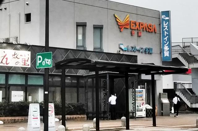 多賀SA「レストイン多賀」へ行ってきた! 格安850円で入浴+仮眠!