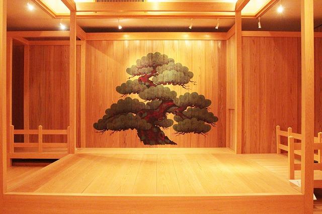 今重屋敷能舞館へ行ってきた! 能面をつけて能舞台で記念撮影!