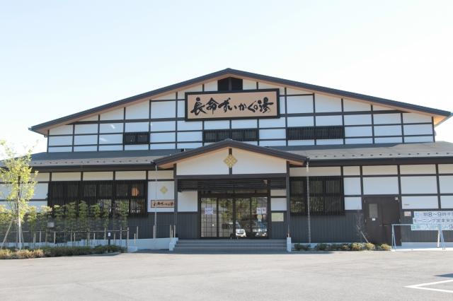 滋賀県で訪問した銭湯・温泉11ヶ所 |格安はどこ? 値段が安い順に一覧にした!