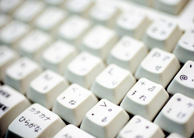 ハイビット(Hi-Bit)を解約した! 具体的な方法は? 新しいプロバイダーと契約する手順は?