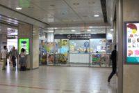名古屋駅ガイド:わかりやすい構内図、待ち合わせ場所6ヶ所マップ付き