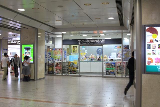 名古屋駅:わかりやすい構内図を作成、待ち合わせ場所5ヶ所も詳説!