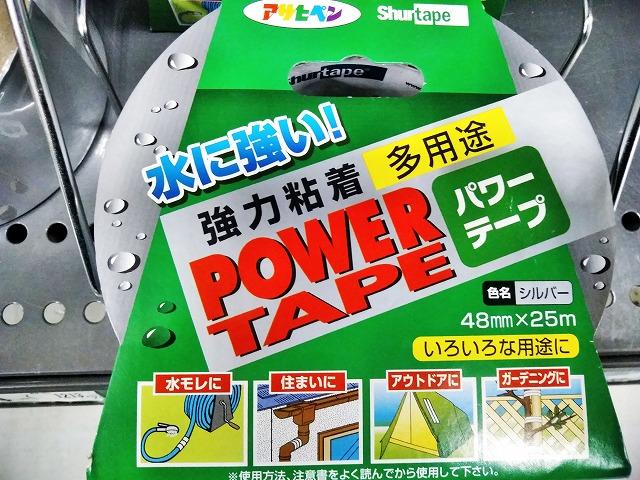 破損した雨樋を補修した! アサヒペン「パワーテープ」の威力がスゴい!