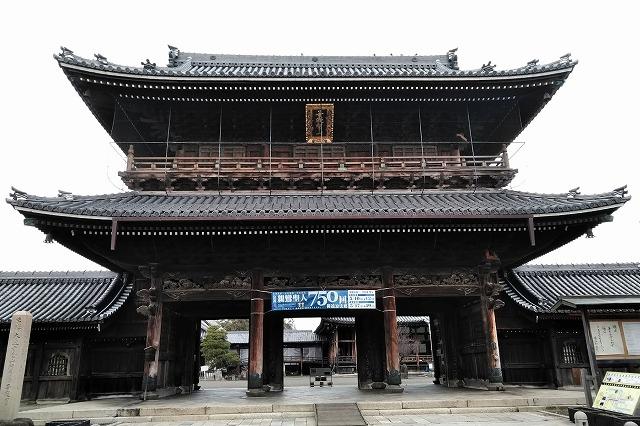 長浜別院・大通寺へ行ってきた!