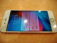 ワイモバイルでiPhone6Sを買った! 月額料金は?