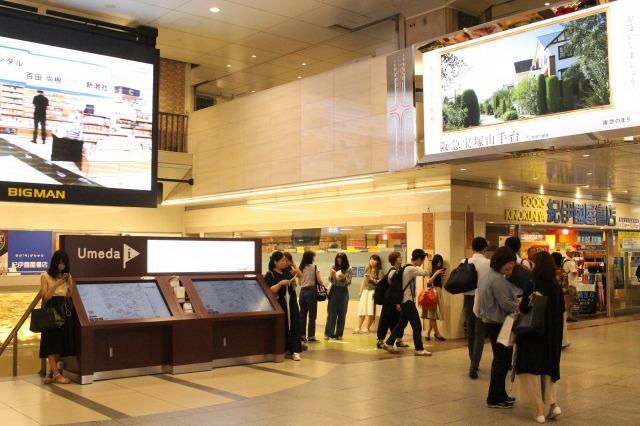 阪急梅田駅:わかりやすい構内図を作成、待ち合わせ場所2ヶ所も詳説!