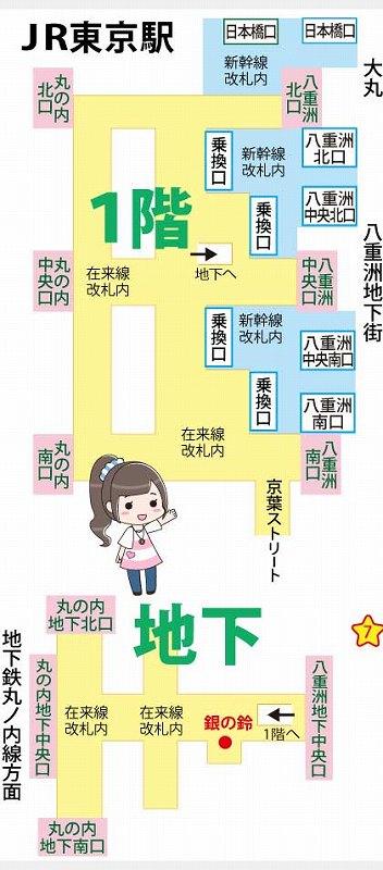JR東京駅の土産店マップ