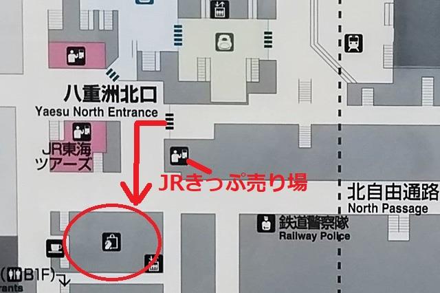 東京ミタスへの道順マップ