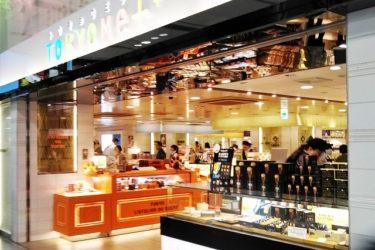東京駅:お土産屋8店マップを作った! 営業時間一覧:朝6時半~22時半