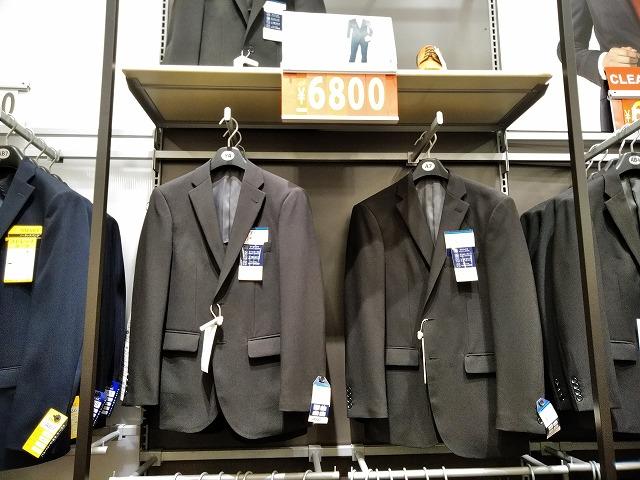 大学生の子どもの入学用スーツを買った! はるやま、青山、アオキ、西友、イオン?