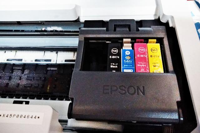 エプソンプリンター「PX-M5080F」でインクを強制交換する方法は?
