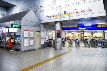 京阪三条駅:待ち合わせ場所4ヶ所を調べた!